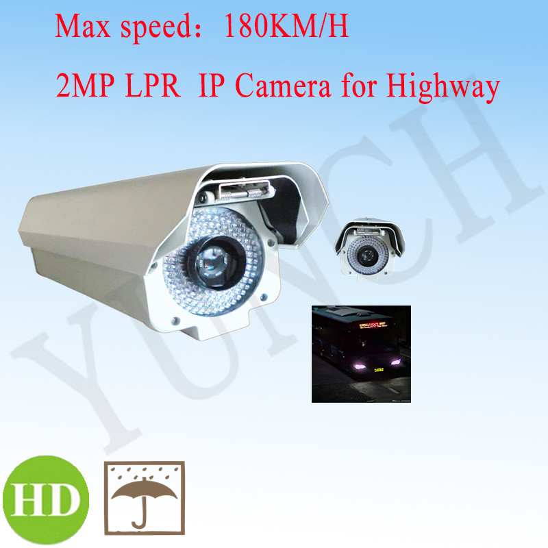 Full HD 1080P LPR Vehicle License Camera IR LED lights IP66 waterproof Highway Car Bus License Plate Capture
