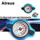 Atreus Car Water Tan...