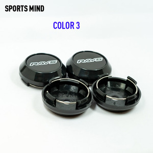 Image 4 - 4PCS/lot 64MM Car Styling RAYS VOLK Logo Wheel Center Caps Dust Proof caps for Japan Tokyo  Rim TE37 Time Attack