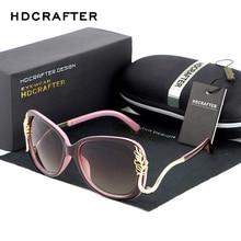 HDCRAFTER Luxury Brand Sunglasses Women Brand Designer Vintage Female Ladies Fashion Oversized Coating Sun Glasses Oculos De Sol