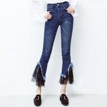 Лето 2017 г. модные женские туфли новый корейский Сплит Совместное джинсы с кружевом узкие Высокая Талия джинсовые штаны