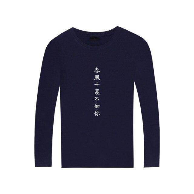 ab21bd137e0aeb Chinesische Famouse Poesie T-shirt Herren Langarm Kleidung Ihre Schönheit  Und Güte Sind Wie Frühlingswind