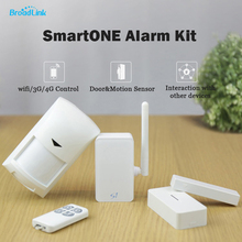 Broadlink S1 Sensible Dwelling Automation package System SmartONE S1C PIR Movement Door Sensor Wifi Wi-fi Distant Management through IOS Android