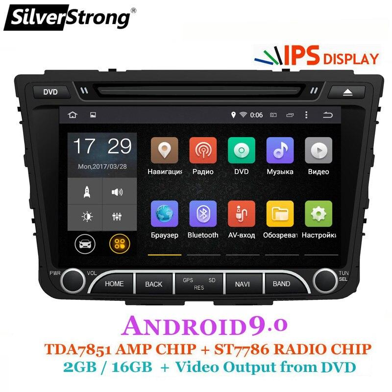 SilverStrong IPS Android9.0 8.0 Car DVD For Hyundai Creta IX25 2014 18 2DIN DVD Radio Navigation option 2G16G/DSP/TPMS/DVR