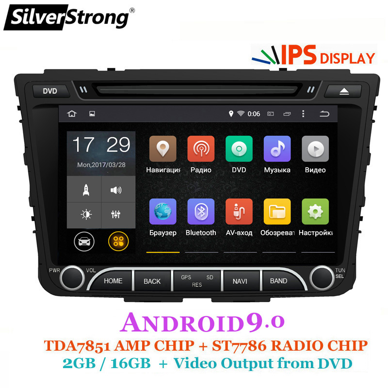 SilverStrong IPS Android9.0-8.0 DVD Do Carro Para Hyundai Creta IX25 2014-18 2DIN DVD Rádio Navegação opção 2G16G /DSP/TPMS/DVR