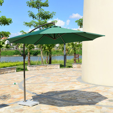 Hawaii villa courtyard terrace outdoor umbrellas cafe storefront Lounge umbrella spot