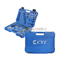 121 pcs/set Socket wrench Auto Repair Tool Set Auto car insurance portfolio tool kit Multi functional equipment