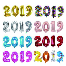 4Pcs 16inch gold Number 2019 Foil Balloon Happy New Year Party Decoration Brithday Celebration Supplies 16inch letters 2020 happy new year foil balloons happy new year party decoration alphabet air balloon baby shower event supplies