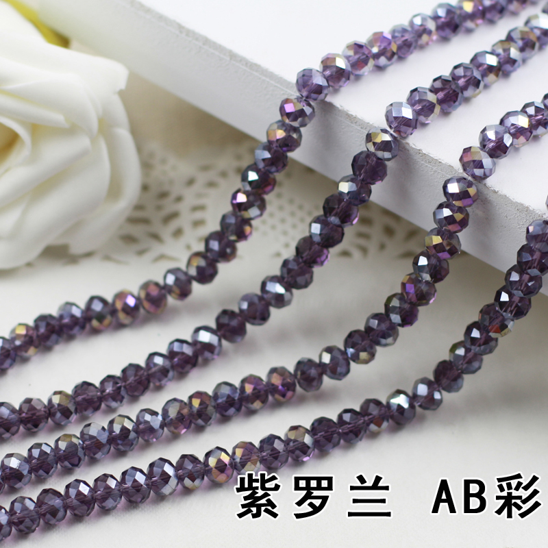 Tanzanite AB Color 2mm,3mm,4mm,6mm,8mm 10mm,12mm 5040# AAA Top Quality loose Crystal Rondelle Glass beads sapphire ab color 2mm 3mm 4mm 6mm 8mm 10mm 12mm 5040 aaa top quality loose crystal rondelle glass beads