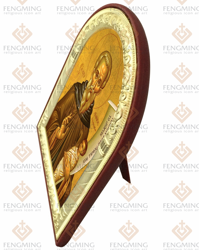 2016 New Saint Stylianos Images Silver Metal Gold Plated Religious ...