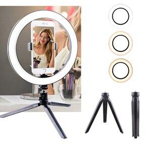 Image 1 - 12W fotoğrafçılık LED Selfie halka ışık 260MM kısılabilir kameralı telefon lamba dolgu ışığı ile masa tripodlar telefon tutucu
