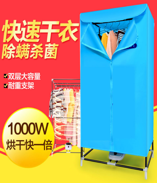 ITAS2298 Multifunctional portable dryer dryingcabinet double household travelling dry wardrobe manufacturers sterilization shanghai kuaiqin kq 5 multifunctional shoes dryer w deodorization sterilization drying warmth