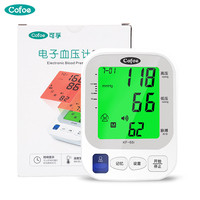Cofoe Electric Blood Pressure Meter Monitor Household Medical All in one Machine Full Automatic Measuring Device for Old People
