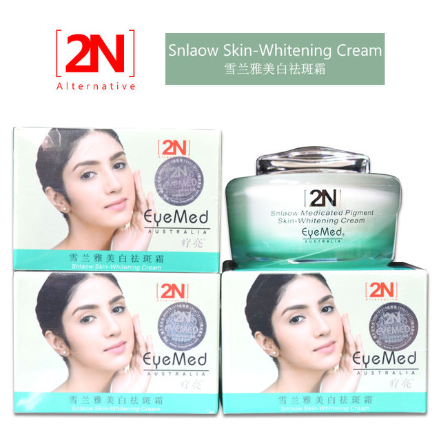2N 28 days Medicated Pigment Skin Whitening Cream Chloasma Cyasma Melanin Removing freckle speckle Firm skin care face care