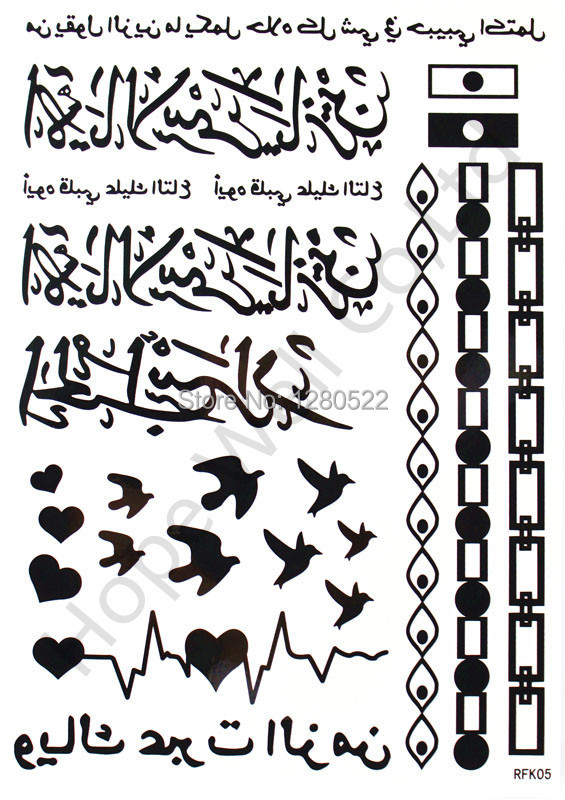 2sheets Waterproof Temporary Arabic Tattoo Sticker Tatuagem