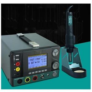 Image 4 - Station de dessoudage complète, SMD 5 en 1, Station de Maintenance, fer à souder, pistolet thermique avec alimentation électrique réglementée DES95