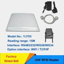 Yj703 максимальная дальность считывания до 15 м 915 МГц УВЧ