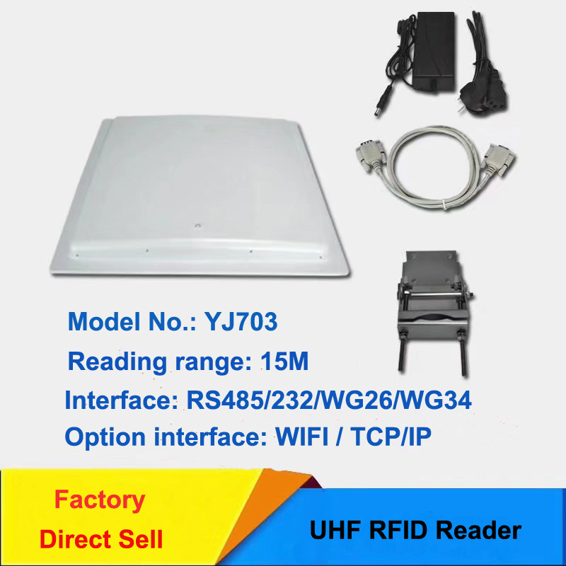 YJ703 Max Reading Range To 15M 915MHz UHF Long Range Integrate Reader