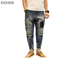 EICHOS 2017 New Harem Pants Men Summer Men's Jeans Loose Personality Hanging Crotch Pant Hip Hop Ripped Jeans For Men