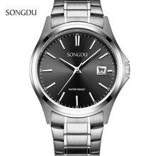 2017 SONGDU fashion Leisure model Man Watch Steel Band Calendar Waterproof Sports Simple Men Quartz Watches relogio masculino