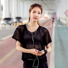 Women's Mesh Yoga Top Dance Shirt Quick Dry Sport Fitness Female Running Shirt Sexy Black Gym Clothes Workout Exercises T-Shirt все цены