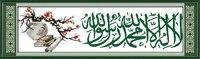 Joie Dimanche Musulman style Musulman (plum fleur) main techniques de broderie point de croix modèles livraison en ligne longue croix-couture