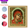 GGDB 5D DIY Diamond Full Drill Resin Madonna And Jesus Religious Of Our Lady And Baby