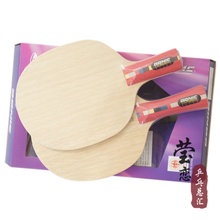 Original Donic J.O.WALDNER DICON table tennis blade table tennis rackets 2017 3017 racquet sports(China)