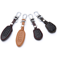 цена на 1 Pcs Leather Car Key Fob Case Cover For Nissan Teana X-Trail Murano March Geniss Tiida Qashqai Livina Sylphy Sunny Juke Almera