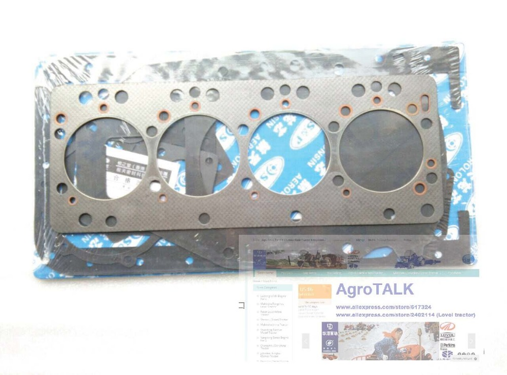 Quanchai QC495T the set of gasket kit including the cylinder head gasket jiangdong engine parts the ty395it set of gasket including the head gasket