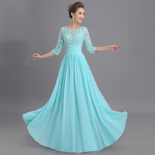 Light Blue Bridesmaid Dress Long New Lace Chiffon Crystal Ba