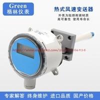 Wind Speed Transmitter Wind Speed Sensor Air Flow Transmitter Thermal Wind Speed Meter 4 20ma 485