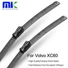 MIKKUPPA передние и задние щетки стеклоочистителя для Volvo XC60 от 2008 до лобовое стекло авто аксессуары