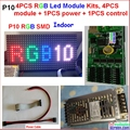 10mm led module kits, 4 pcs module + 1 power + 1 controller + power cable + data cables
