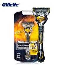 Gillette Fusion бритва Proshield Flexball технология прямая Бритва для Мужской Бороды Удаленная высококлассная бритва 1 упаковка