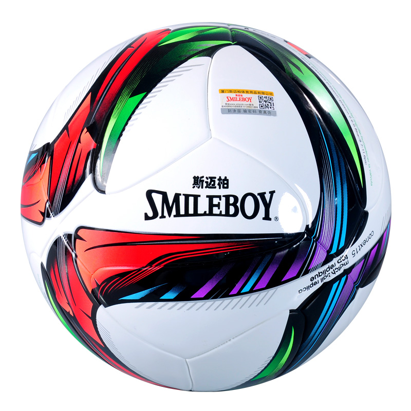 16 venta caliente tamaño 5 del balón de fútbol PU pelota de fútbol . 16e637bb4d527