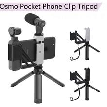 Có Thể Gập Lại Điện Thoại Adapter Kẹp Selfie Gắn Kim Loại Chân Máy Cho DJI Osmo Bỏ Túi/Túi 2 Gimbal Camera Phụ Kiện