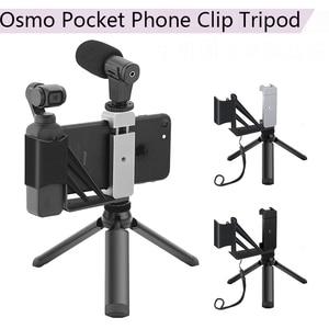 Image 1 - Faltbare Telefon Halter Adapter Clip Selfie Halterung Metall Stativ für DJI Osmo Tasche/Tasche 2 Handheld Gimbal Kamera Zubehör