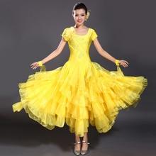 High-quality hot modern dance dress skirt new dress Slim Fashion Ballroom Dance large swing dress