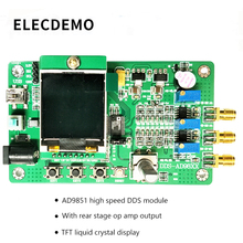 AD9850 module DDS function signal generator Send program Compatible with 9851 Sweep Function TFT color LCD Function demo board цена и фото