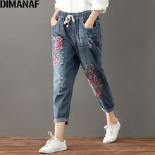 3XL プラスサイズの女性のジーンズ秋ハーレムパンツ刺繍花弾性ウエスト特大ヴィンテージズボン新ジーンズをリッピング DIMANAF