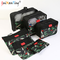 6PCS Travel Pouch High Capacity Storage Package Wome Luggage Organizer Oxford Cloth Package Zipper Packet Wholesale
