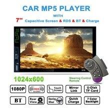 """"""" автомобильный MP5 плеер 2 Din сенсорный экран с USB TF AUX-in FM RDS радио Bluetooth стерео аудио плеер Поддержка камеры заднего вида"""