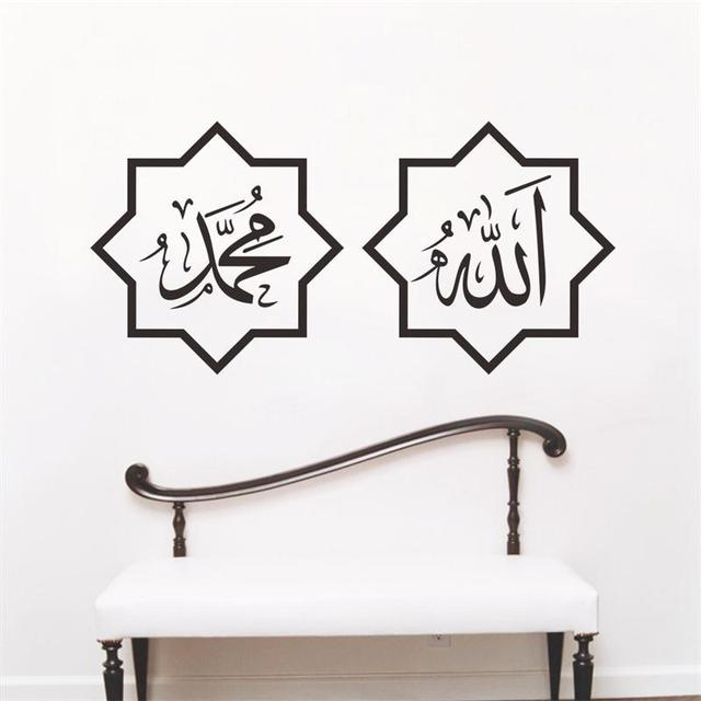 Aliexpresscom Buy Cm Islamic Wall Stickers Home - Vinyl stickers designaliexpresscombuy eyes new design vinyl wall stickers eye wall