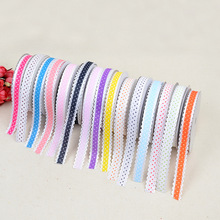 New Embossed Striped Lace Webbing Tape Packaging Apparel Shoes Accessories 1.5cm * 20 Yards Ribbon Gift Box