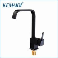 Kemaidi кухонный кран 360 градусов вращения ОРБ одной ручкой раковиной горячей и холодной воды смеситель на бортике