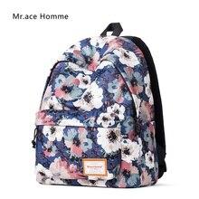 Женские женственные сумки для девочек-подростков милые цветочные печати рюкзак школьные сумки женские модные ноутбук рюкзак Mochila