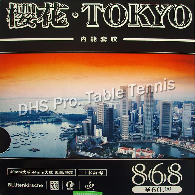 Kokutaku Tokyo 868 Pips-In Table Tennis  Rubber With Japanese Sponge