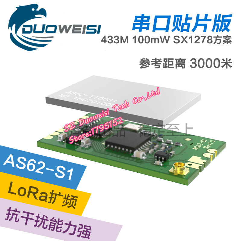 SX1278 Wireless Module | 433MHZ Wireless Serial Port | LORA Spread Spectrum 3000m | Patch | IPEX Interface sx1278 lora ra 01 spread spectrum wireless module 433mhz wireless serial spi interface