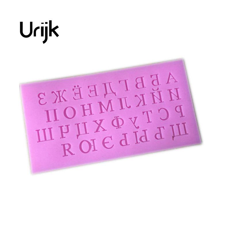 Urijk с надписями на русском языке пирог плесень шоколад, сахар инструменты жидкость 3D Силиконовые Формы Торт Шоколад Форма для Кухня